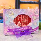 """Теплый шарф в подарочной коробке """"С Новым годом, мамочка!"""""""