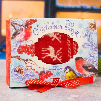 """Теплый шарф в подарочной коробке """"С Новым годом!"""""""