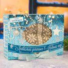"""Теплый шарф в подарочной коробке """"Любимой доченьке в Новый год!"""""""