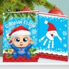 """Открытка с детским отпечатком """"С Новым годом!"""""""