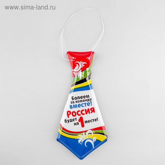 """Галстук карнавальный """"Россия будет на первом месте"""", набор 6 шт."""