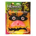 """Карнавальный набор """"Ужастик"""", 5 предметов: очки, брови, нос, усы 2 шт."""
