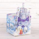 Складная коробка «Замок снежного царства», 15 × 15 × 15 см