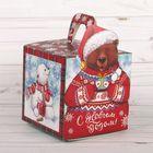 Складная коробка «Снежинки ‒ повод для радости», 15 × 15 × 15 см