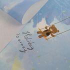 """Бумага упаковочная глянцевая """"Медвежонок на качелях"""", 50 х 70 см"""
