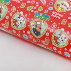Бумага упаковочная глянцевая «С Новым Годом!», PAW PATROL, 100 х 70 см