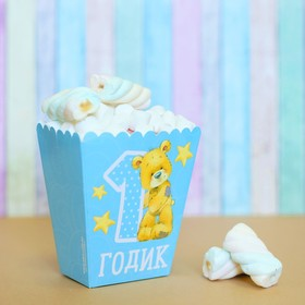 "Snack box ""1 year old""baby"