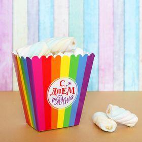 """Snack box """"happy Birthday!"""""""