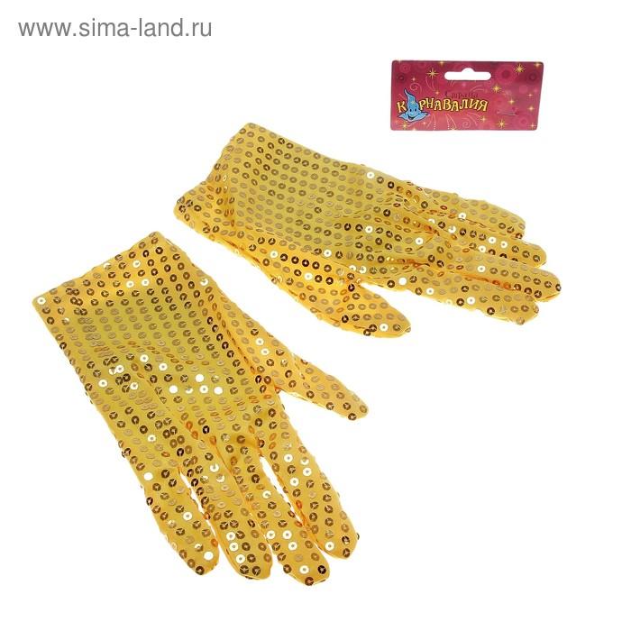 """Перчатки """"Блеск"""", цвет жёлтый (р-р 7-8)"""