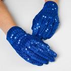 """Перчатки """"Блеск"""", цвет синий (р-р 7-8)"""