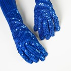 Перчатки «Бурлеск», р-р 7-8, цвет синий