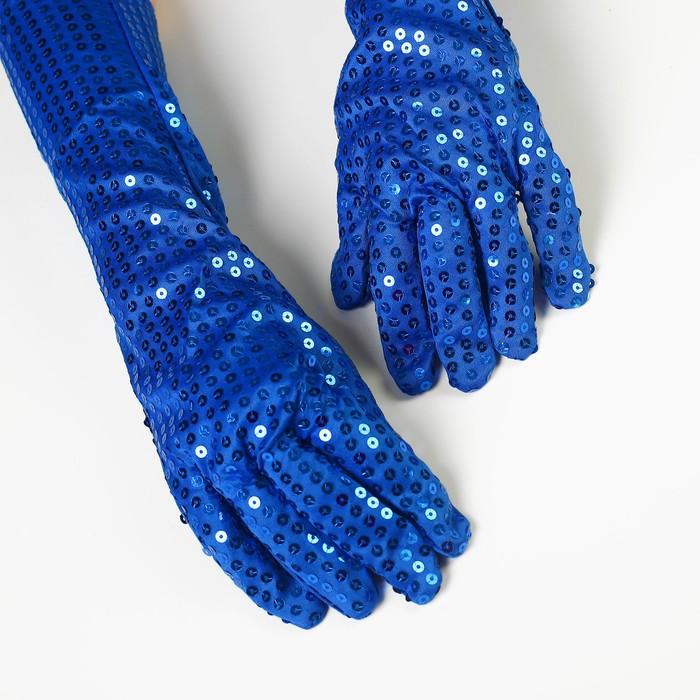 "Перчатки ""Бурлеск"", цвет синий (р-р 7-8)"