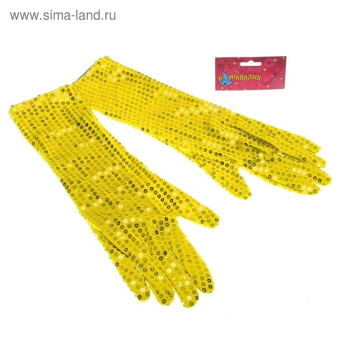 "Перчатки ""Бурлеск"", цвет жёлтый (р-р 7-8)"