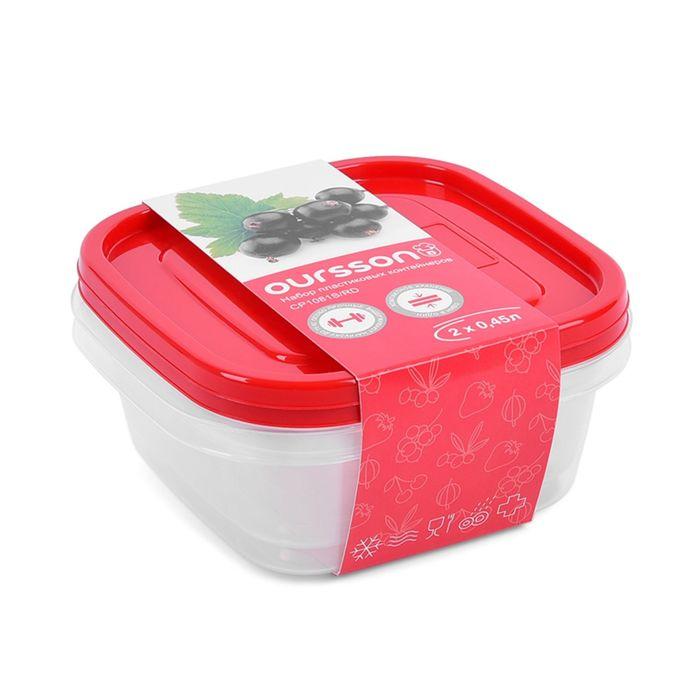 Набор пластиковых контейнеров Oursson, 450 мл, CP1081S/RD, красная крышка