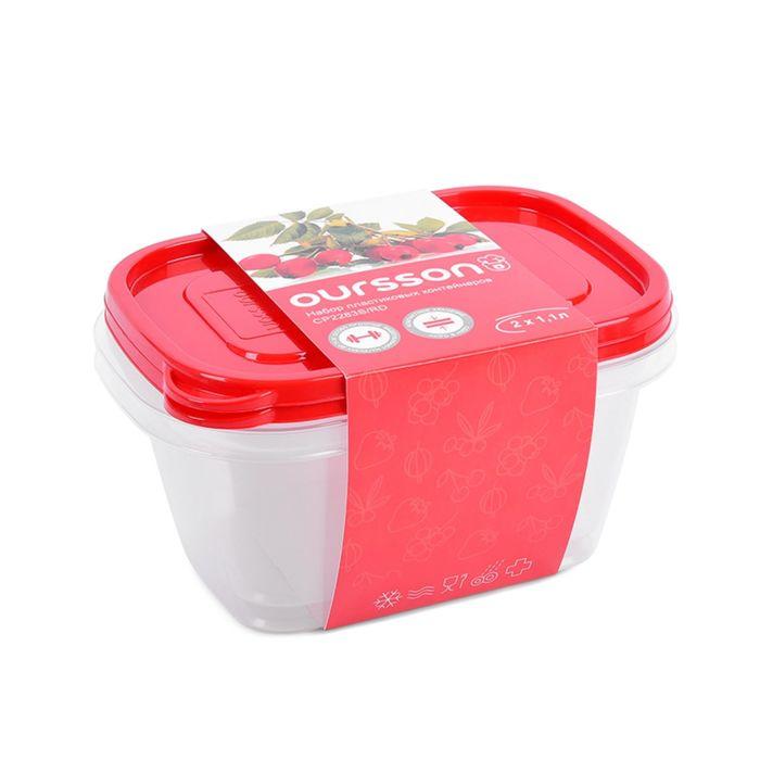 Набор пластиковых контейнеров Oursson, объём 1.1 л, 2 шт