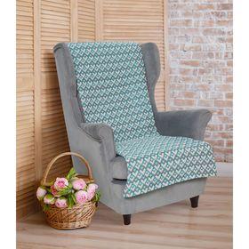 Накидка на кресло 'Этель' Голубые ромбы 70х160 ± 2 см Ош