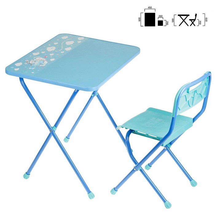 Набор мебели «Алина» складной, цвет голубой