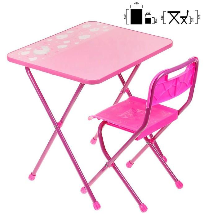 Набор детской мебели «Алина» складной, цвет розовый - фото 1745097