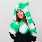 Карнавал костюм зеленая ласка (шапка+желет)44-46 разм