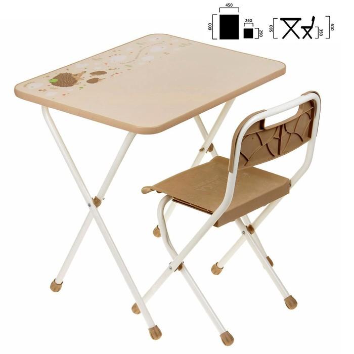 Набор детской мебели «Алина» складной, цвет бежевый - фото 105449050