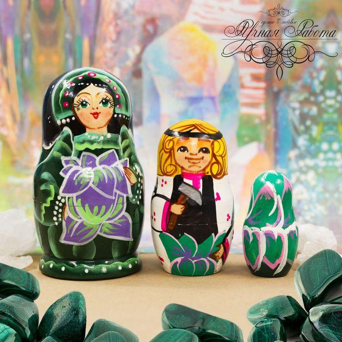 Матрёшка 3-х кукольная «Хозяйка медной горы»