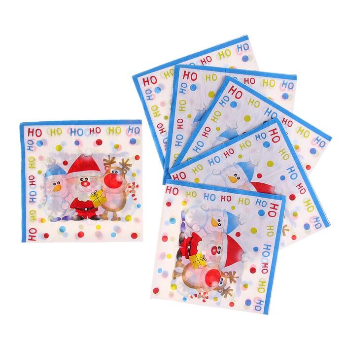 салфетка Дед мороз с друзьями (набор 20шт)