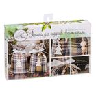 """Набор для шитья. Мешки для подарков """"Новогодний лес"""", 16,3х10,7х2,5 см"""