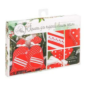 "Bags for gifts ""happy New Year"", a sewing kit, 16,3 × 10,7 × 2.5 cm"
