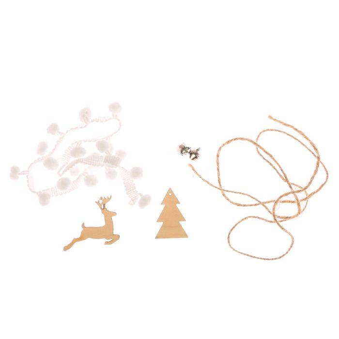 Мешки для подарков «Новогодняя сказка», набор для шитья, 16,3 × 10,7 × 2,5 см