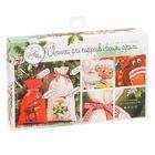 Мешки для подарков «Счастливый Новый Год», набор для шитья, 16,3 × 10,7 × 2,5 см