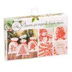 Мешки для подарков «Снежная сказка», набор для шитья, 16,3 × 10,7 × 2,5 см