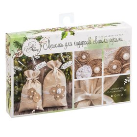 "Bags for gifts ""Christmas Blizzard"", a sewing kit, 16,3 × 10,7 × 2.5 cm"