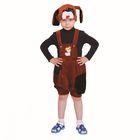 """Карнавальный костюм """"Пёсик"""", шапка, полукомбинезон, р-р 30, рост 110-116 см"""