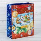 Пакет подарочный голография вертикальный «Новогоднее письмо», 18 x 23 × 8 см