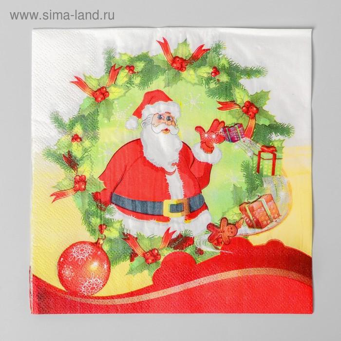 "Paper ""Wreath with Santa Claus"", set of 20 PCs."