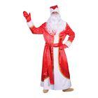 "Карнавальный костюм ""Дед Мороз искристый"", атлас, шуба, шапка, варежки, борода, мешок, р-р 52-54"