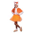 """Карнавальный костюм """"Лисичка"""", шапка, пелерина, юбка, р-р 32, рост 122-128 см"""