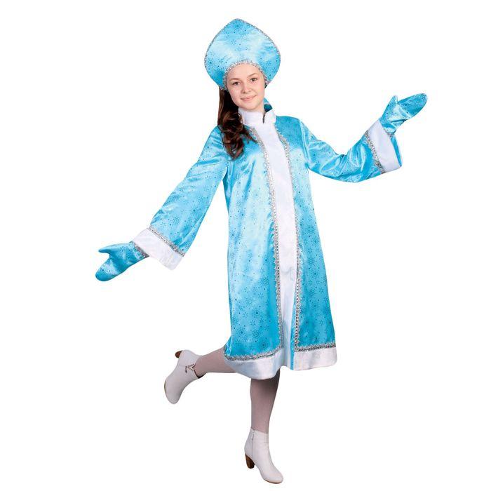 """Карнавальный костюм """"Снегурочка"""", атлас, прямая шуба с искрами, кокошник, варежки, цвет голубой, р-р 44"""