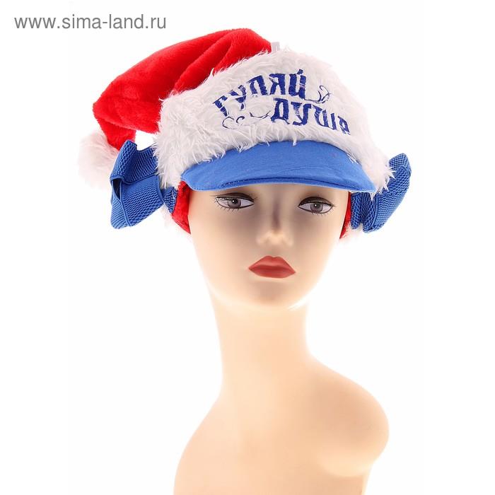 """Карнавальная шляпа """"Гуляй, душа"""" с зажимами для банок"""