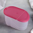 Емкость для сыпучих продуктов 1 л Wave, цвет розовый