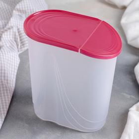 Емкость для сыпучих продуктов 2 л Wave, цвет розовый