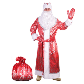 "Карнавальный костюм ""Дед Мороз серебристый"", атлас, шуба, шапка, пояс, варежки, борода, мешок, р-р 52-54"