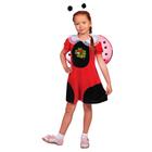 """Детский карнавальный костюм """"Божья коровка"""", платье, шапка, крылья, р-р 32, рост 122-128 см"""