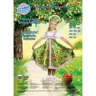 """Русский народный костюм """"Хохлома"""", платье, кокошник, цвет зелёный, р-р 32, рост 122-128 см - фото 105521668"""