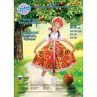 """Русский народный костюм """"Хохлома"""", платье, кокошник, цвет красный, р-р 32, рост 122-128 см - фото 105521562"""