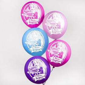 """Воздушные шары «С Днем Рождения», Принцессы, 5 шт., 12"""" в Донецке"""