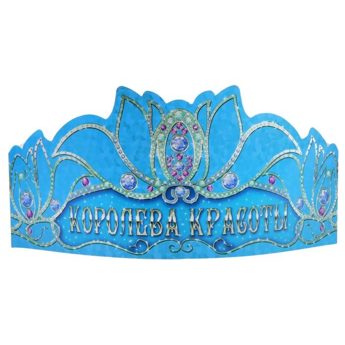 "Корона картонная ""Королева красоты"", набор 6 шт"