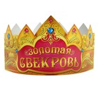 """Crown cardboard """"gold mother-in-law"""", set of 6 PCs"""