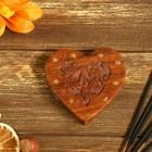 """Подставка для благовония дерево """"Сердце"""" 1х9х9 см"""