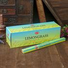 """Благовония """"HEM"""" 8 палочек угольные lemongrass"""